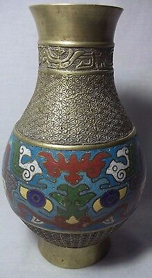 VINTAGE INLAID ENAMEL OVER BRASS VASE INDIA CHINESE PERSIAN INDIAN ORIENTAL