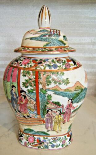 "Vintage Porcelain Famille Rose Chinese Jar w/ Lid 12.75"" Tall"