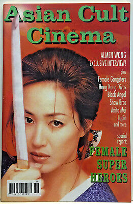ASIAN CULT CINEMA #36 2002 CHINESE ACTION DIVAS FEMALE GANGSTERS SUPER - Gangster Superheroes