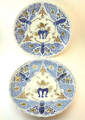 ANTIQUE 19thC JAPANESE MEIJI (1868-1912) ARITA IMARI PAIR PORCELAIN PLATES
