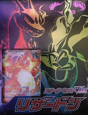 Pokemon Card Starter Deck - VMAX Charizard Box - Japanese - *UK IN HAND*