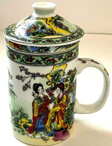 3 PIECE ASIAN ORIENTAL TEA STEEP INFUSER MUG SET ~ COFFEE CUP, STRAINER & LID