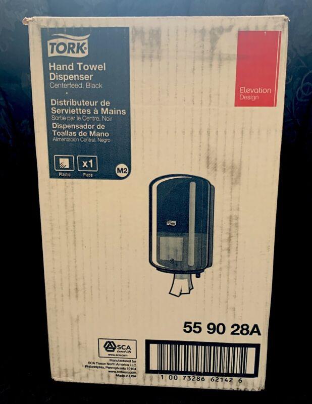 Tork/Essity Black Centerfeed Hand Towel Dispenser 55-90-28A - Elevation Design