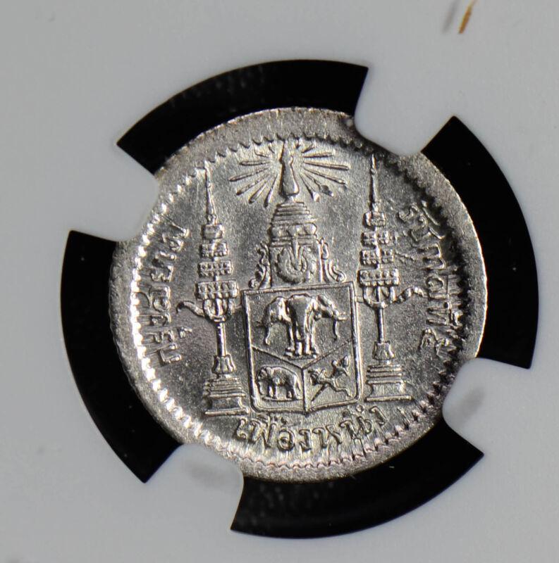 NG0456 Thailand 1876 ~00 1/8 Baht silver NGC MS62 fuang rare in this grade combi