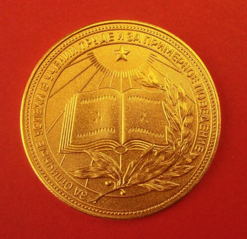 Soviet Russian GOLD MEDAL to Best High School Student RSFSR 1960-77 MINT Conditn