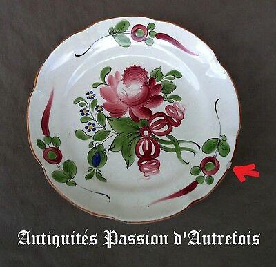 B2017818 - Assiette décorative en faïence - 24 cm de diamètre  - 1 éclat