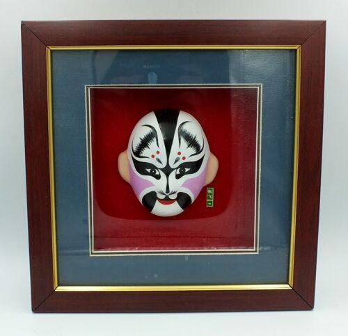 Chinese Opera Mask Framed Clay Art Facial Makeup Vintage Beijing Zhang FEI Man