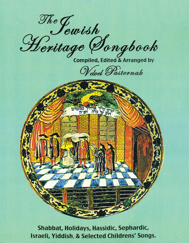 The Jewish Heritage Songbook Sheet Music Melody Lyrics & Chords Book CD Pack