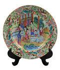 Chinese 18th Century Plate