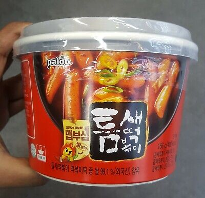 Instant Cup Spicy Korean Stir-fried Rice Cake Tteokbokki Korea Food Snack 166g