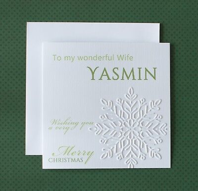 Handmade Christmas card Wife, Girlfriend, Fiancée. Elegant embossed snowflake. ()