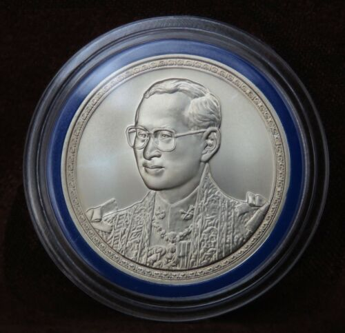King Bhumibol Adulyadej 75th Birthday Rama IX 2002 Thailand 600 Baht Silver Coin