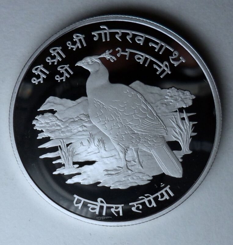1974 Nepal Large Silver Proof  25 Rs-Pheasant