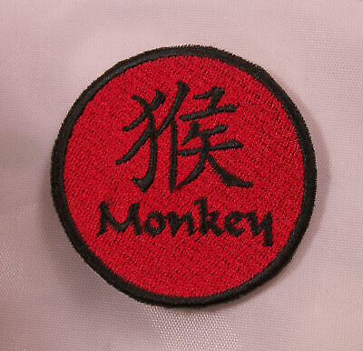 Embroidered Chinese Zodiac Astrology Horoscope Red Year of Monkey Patch Iron On Chinese Zodiac Year Monkey
