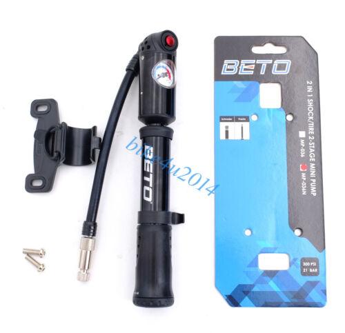 Uniche Portable High Pressure MTB Bike bicycle mini Shock Pump 300psi