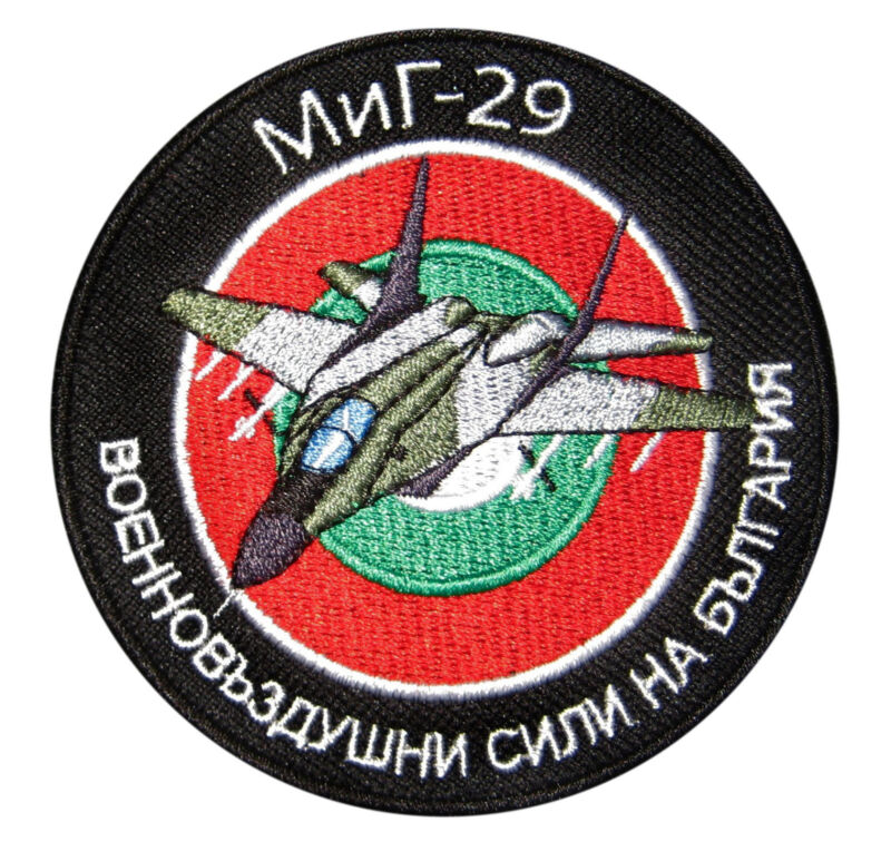 Mig 29 BULGARIAN ARMY  patch