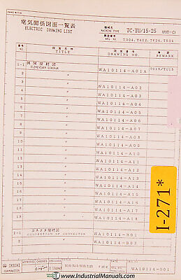 Ikegai Tc Tu15 Tu25 Fot-c Nc Lathes Electrical Schematics And Parts Manual