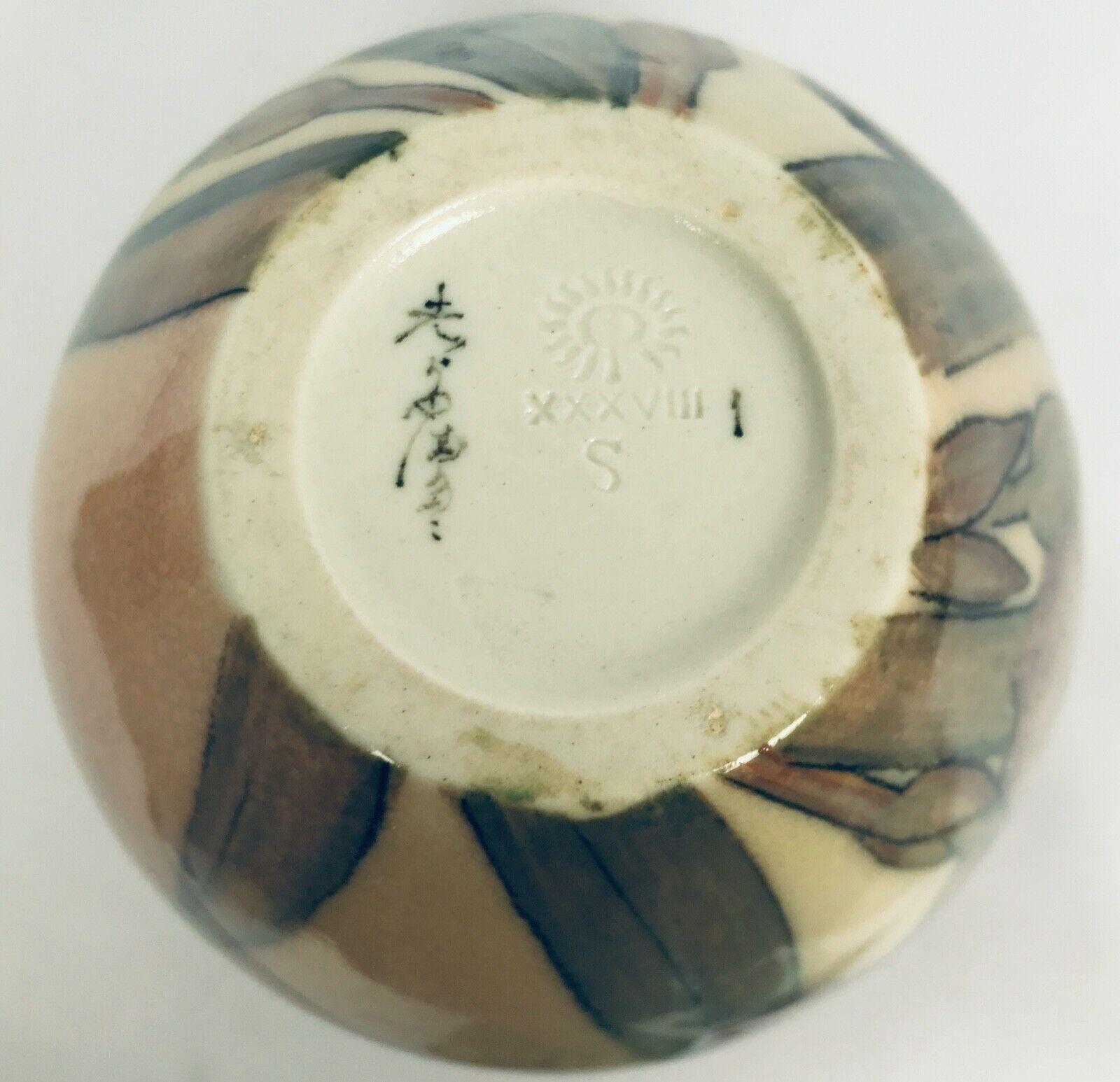 ROOKWOOD 4 3/8 Purple BEARDED IRIS S C1938 ARTIST Kataro SHIRAYAMADANI - $1,200.00