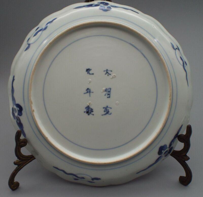 Antique Japanese Arita Imari Kylin Qilin Plate Circa 1780