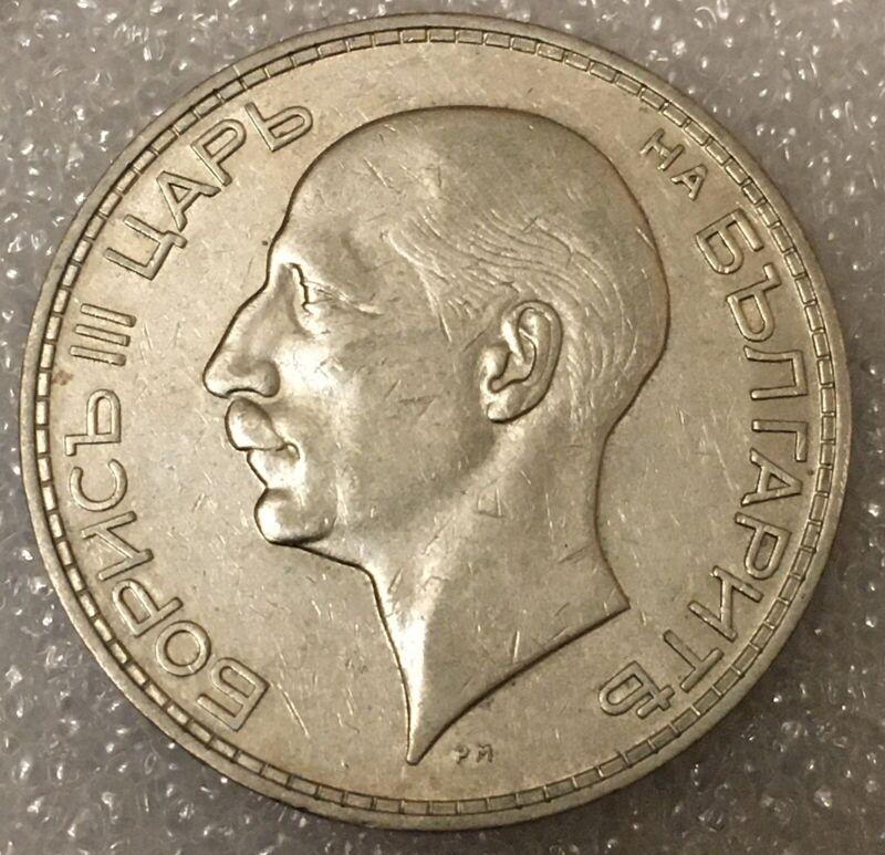 1934 Bulgaria 🇧🇬 Silver 100 Leva Coin, Boris III, Free Combined Shipping