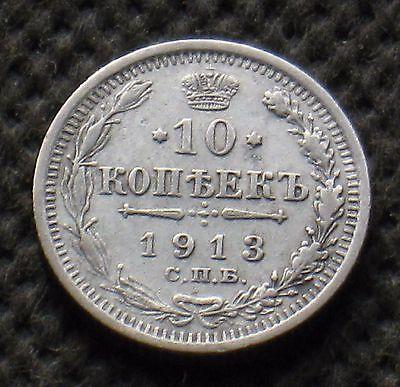 OLD SILVER COIN OF RUSSIA - 11 KOPEK 1913 TSAR NICHOLAS II ROMANOV