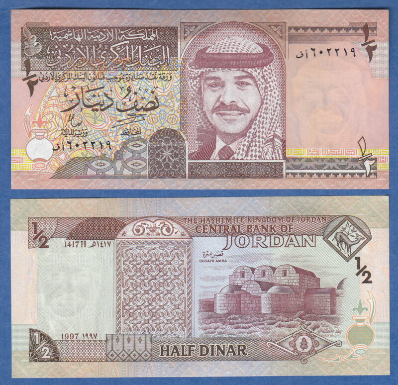 JORDAN ½ Dinar P 28 b 1997 UNC Low Shipping! Combine FREE! (Half 0.5)