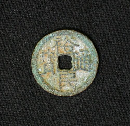 1674–1676 AD China Qing Dynasty 裕民通宝 Yu Min Tongbao Cash 3.8g 24mm Geng Jingzhon