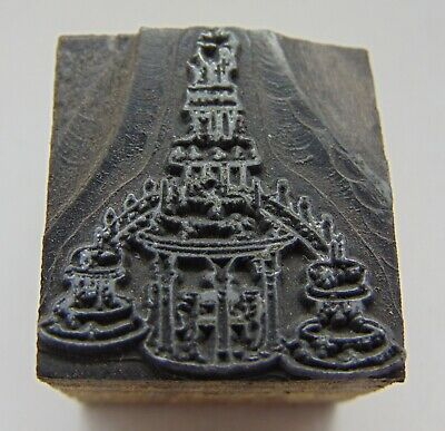 Printing Letterpress Printers Block Decorative Looking Fountain