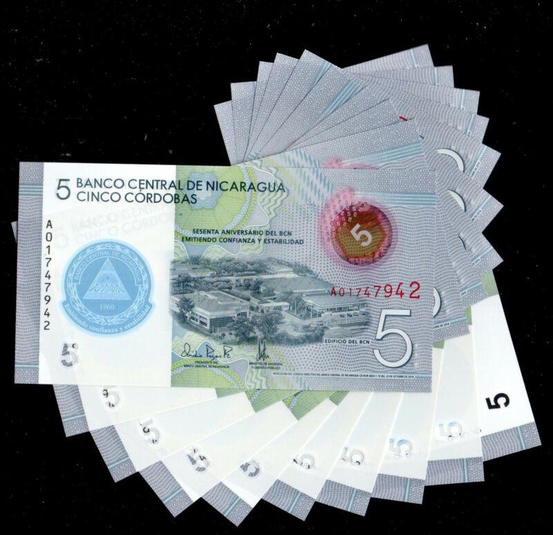 Nicaragua Banknotes 5 Córdobas 2020 - P-NEW Commemorative - UNC - Lot 10