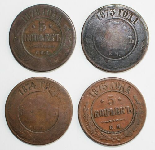 4 Coin Lot 1873-1876 Russia Copper 5 Kopeks Coins You Grade Circulated Worn
