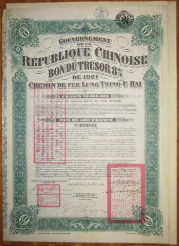 CHINA Chinese Republic Lung-Tsing-U-Hai Railway 1921 +coupons UNCANCELLED