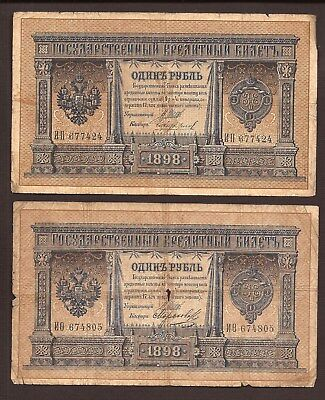 1898 Imperial Russia 1 Ruble - Lot of 2 Banknotes - Shipov.