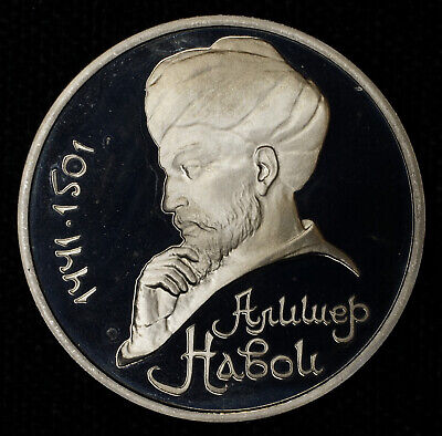 Russia 1 Rouble 1991 Superb Gem Proof Y#260 1R Alisher Navoi Chagatai