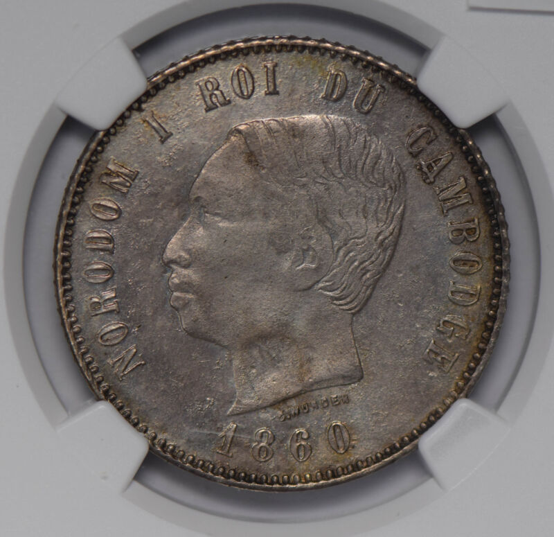 Cambodia 1860 4 Francs NGC AU restrike rare! NG0640 combine shipping
