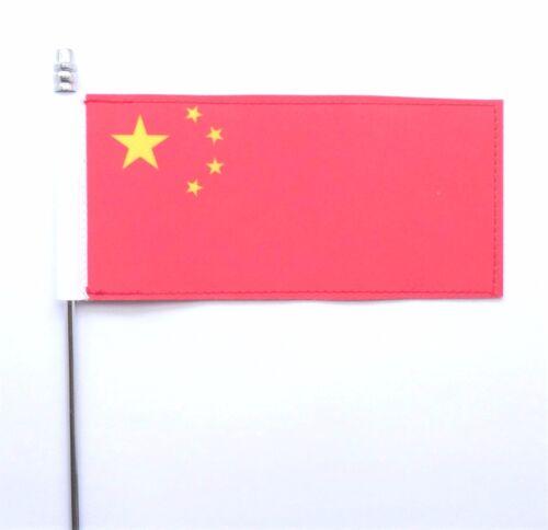 China Ultimate Table Flag