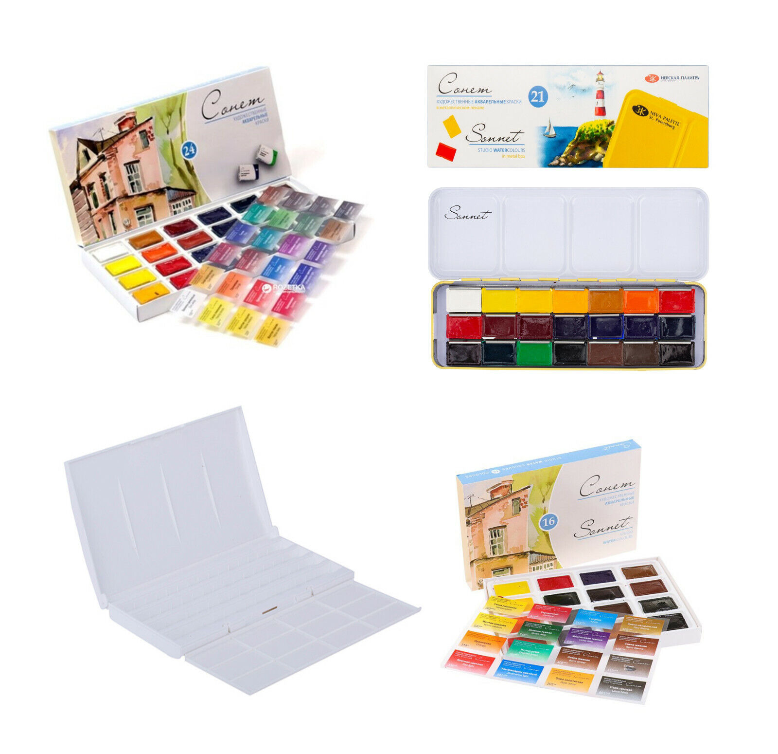 Sonnet 16, 21 oder 24 Farben Aquarellfarben Sonnet, optional Kunststoffbox