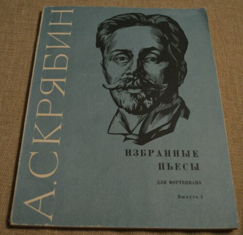 SCRIABIN Selected Pieces Piano Russian Pianists Composer Russia book sheet music
