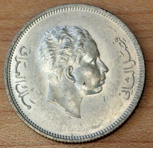 1955 Iraq 50 Fils Silver