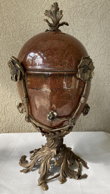 Decorative Urn – Lidded - Enameled Ceramic –  Floral Metalwork
