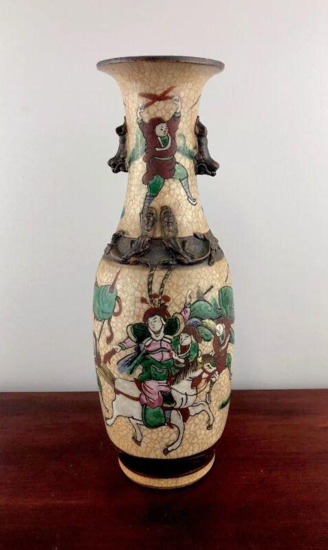 """19th century Porcelain Cafe-Au-Lait Vase 11 1/2"""""""