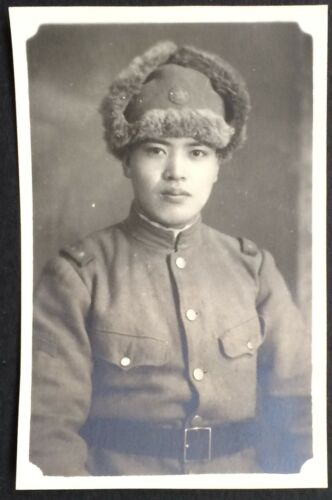 Fur Cap Belt China Manchu Japan IJA Army WW2 Japanese Photo