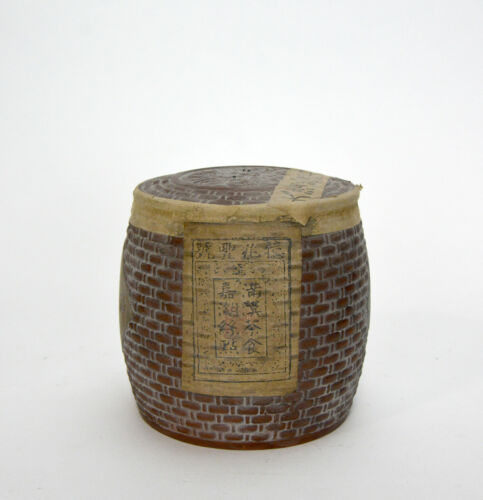 Chinese Yizhaofeng Label Wicker Busket Form Yixing Zisha Ceramic Tea Caddy