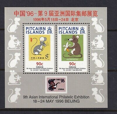 PITCAIRN ISLANDS 1996 9th Ann. Of Asian International Stamp Exhibition MS (928)