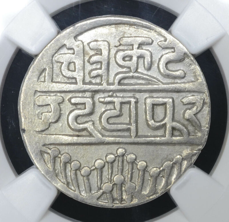 India-Mewar 1 Rupee ND(1858-1920) AU Details NGC silver Y#11 Shroff Marked
