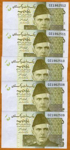 LOT Pakistan, 5 x 5 Rupes, 2008, P-53a UNC