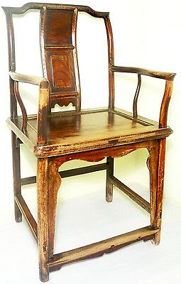 Antique Chinese Ming Arm Chair (2689), Circa 1800-1849