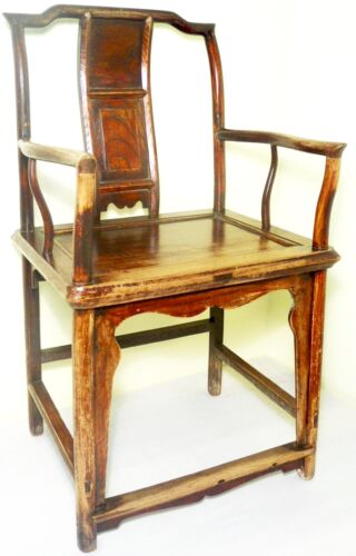 Antique Chinese Ming Arm Chair (2689), Circa 1800-1849