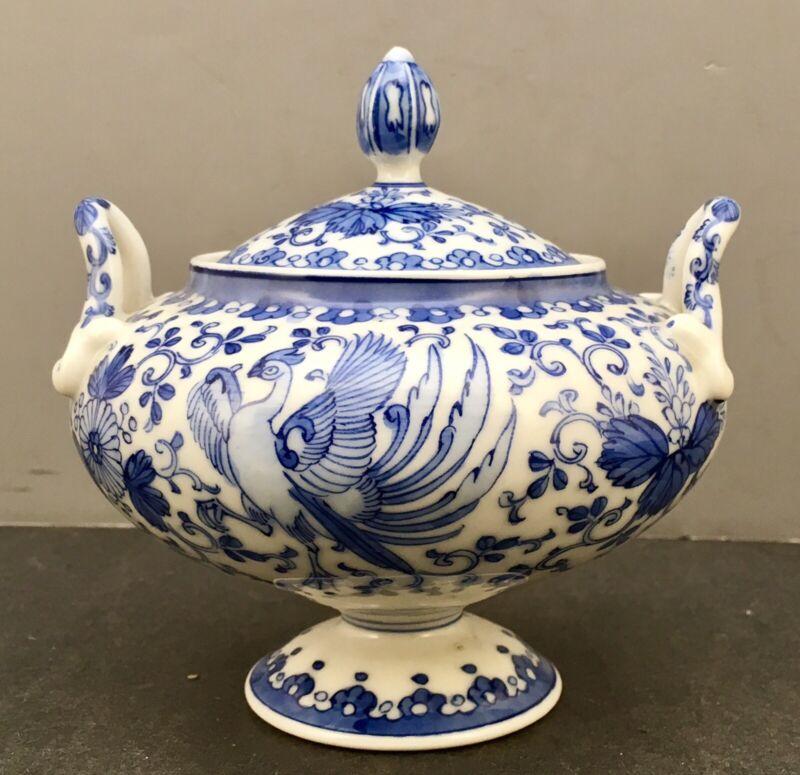 Japanese Meiji Seto Blue & White Porcelain Lidded Sugar Bowl by Kato Chubei II
