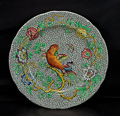 "Copland Spode 9"" Dinner Plate ""Parrot"" Pattern c.1910"
