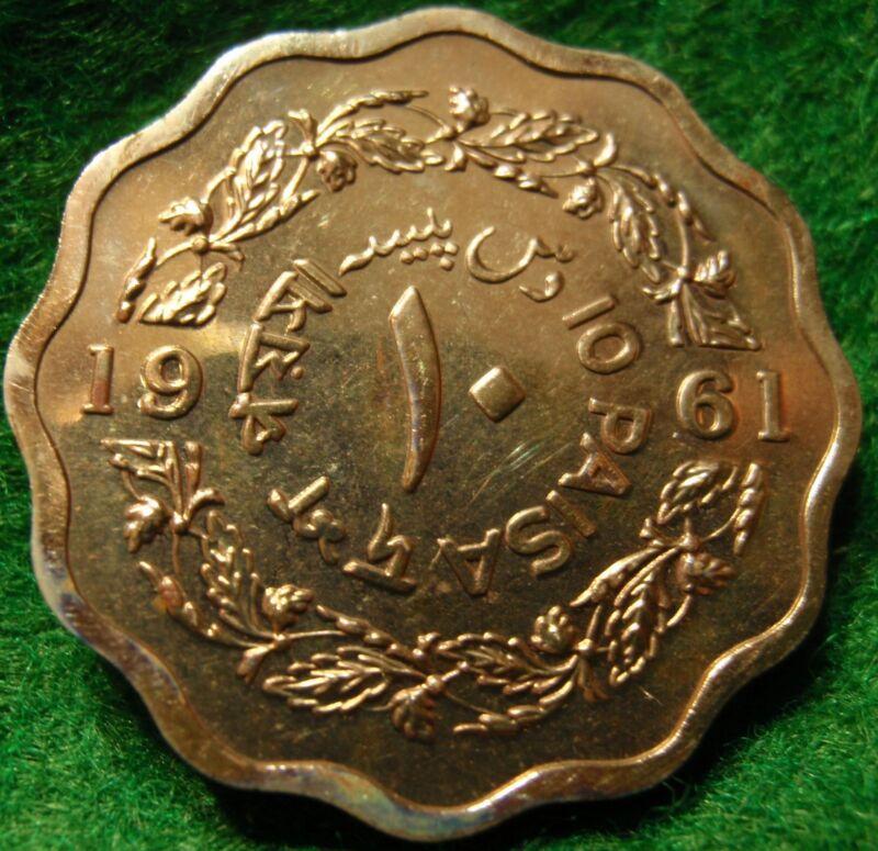 1961 PROOF 10 PAISA PAKISTAN, Scarce rare coin